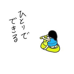 トイレ002